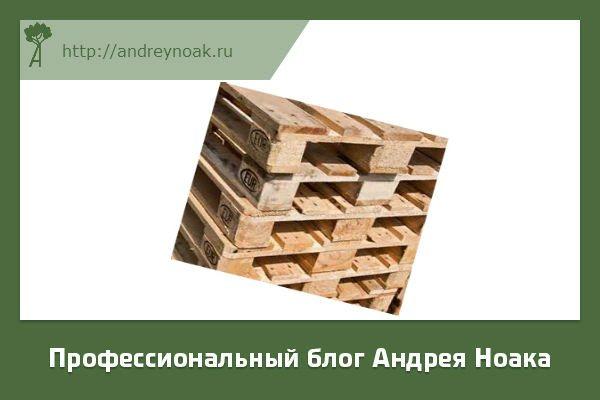 Использование древесных отходов - виды отходов  древесные отходы - статьи - отходы.ру