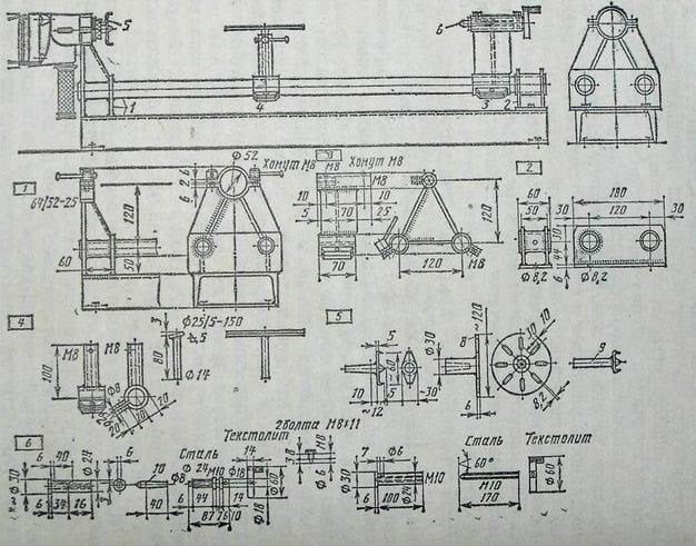 Токарный станок своими руками – особенности изготовления самодельного станка по металлу + видео