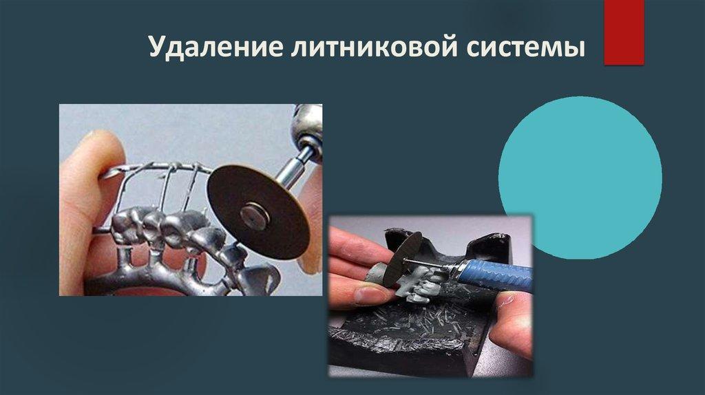 Литниково-питающая система для формы литья по выплавляемым моделям советский патент 1988 года по мпк b22c9/08