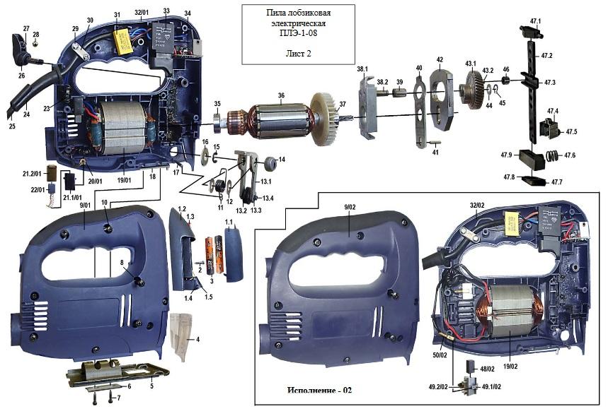 ✅ пилкодержатель для электролобзика своими руками — novaso - спецтехника52.рф