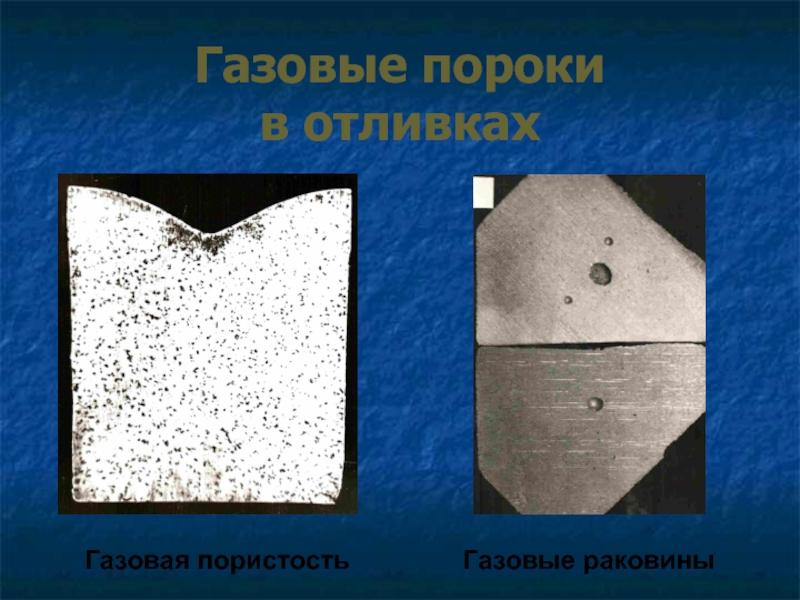 Усадка алюминия при литье - respect-kovka.com