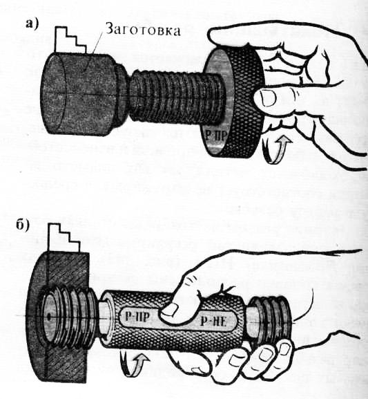 Проверка конической резьбы калибрами - металлы и металлообработка