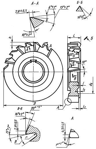 Какие бывают размеры дисковых фрез по металлу?
