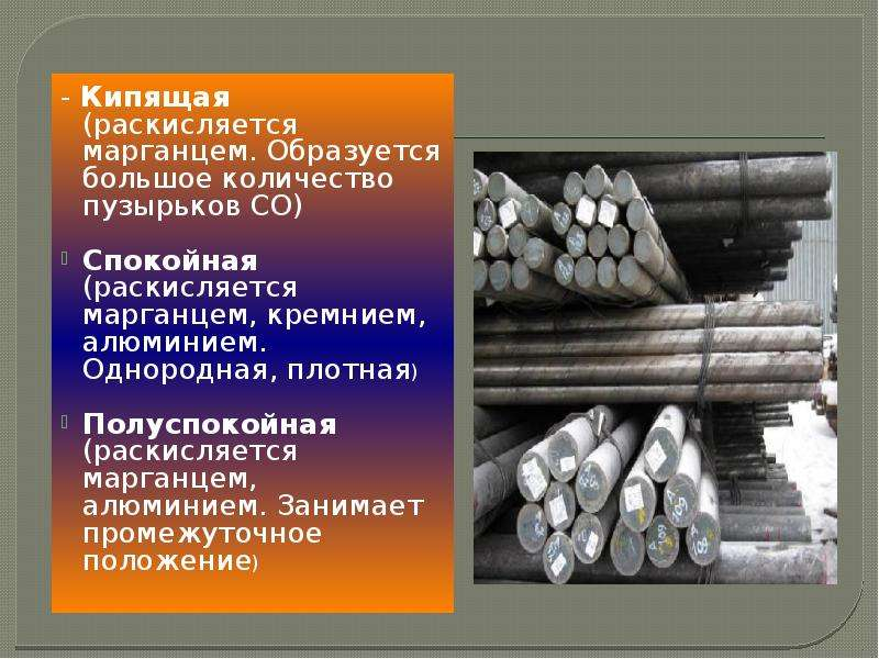 Технические характеристики трубы 09г2с: особенности и применение