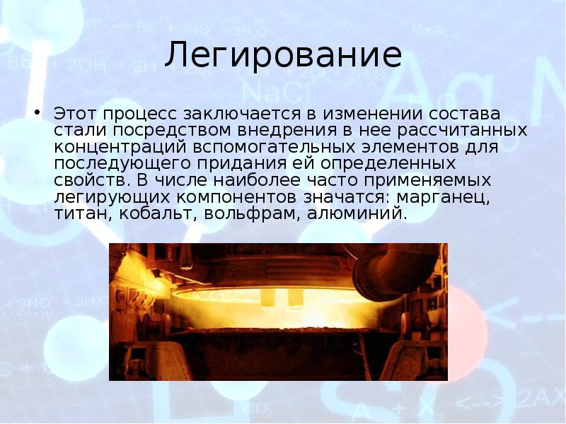 Улучшение - качество - сталь  - большая энциклопедия нефти и газа, статья, страница 1