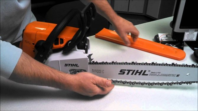 Как выбрать напильник для заточки цепи бензопилы?