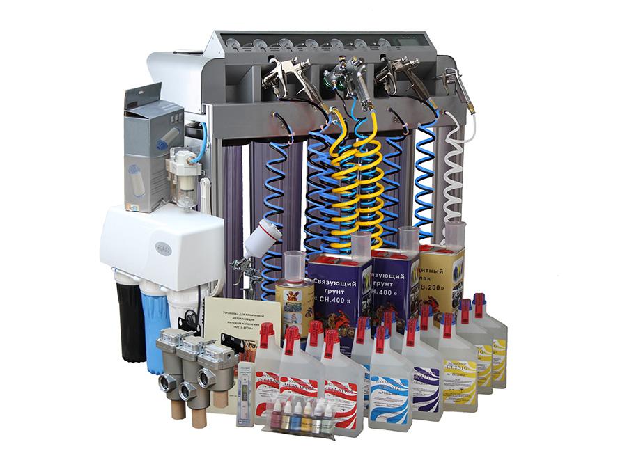 Химическая металлизация: установка оборудования для хромированной металлизации своими руками в домашних условиях и ее реагенты