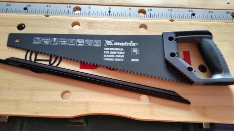 Как наточить ножовку по дереву правильно