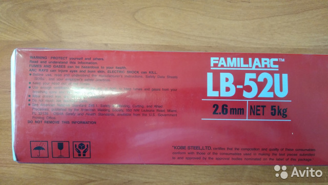 Электроды kobelco lb-52u (лб-52у)