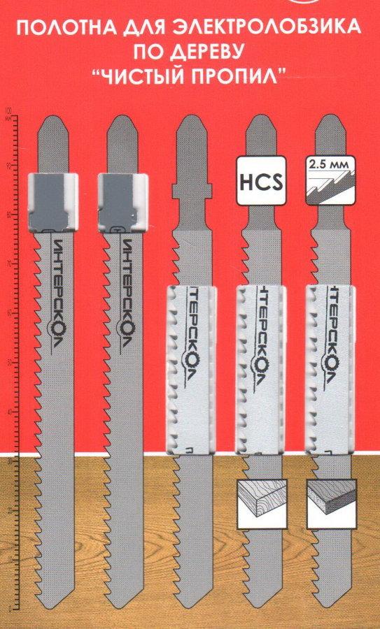 Какой пилкой пилить ламинат без сколов? рейтинг пилок для лобзика