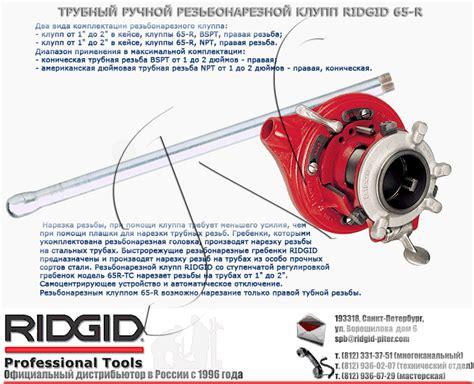 Трубный клупп fit, 12,70032 - цена, отзывы, характеристики, фото - москва и рф