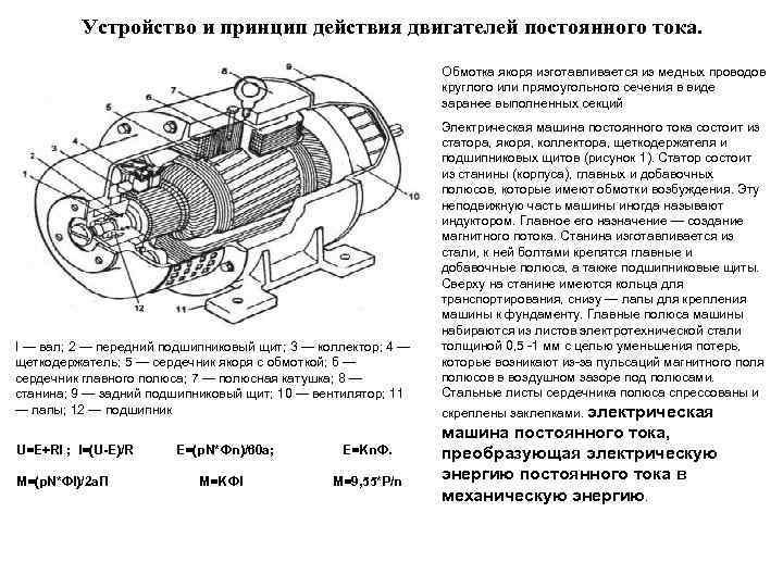 Принципиальная электрическая схема шуруповерта - tokzamer.ru