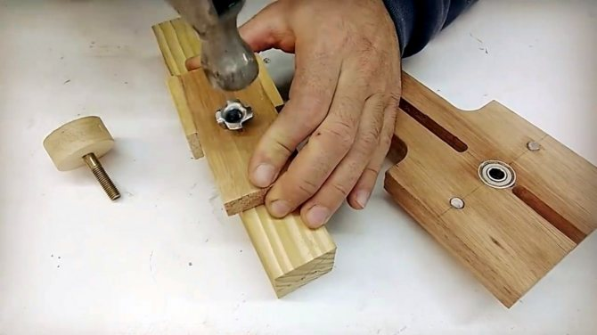 Кондуктор для сверления отверстий своими руками: изготовление по чертежам. как сделать самоцентрирующийся кондуктор для лдсп самостоятельно?