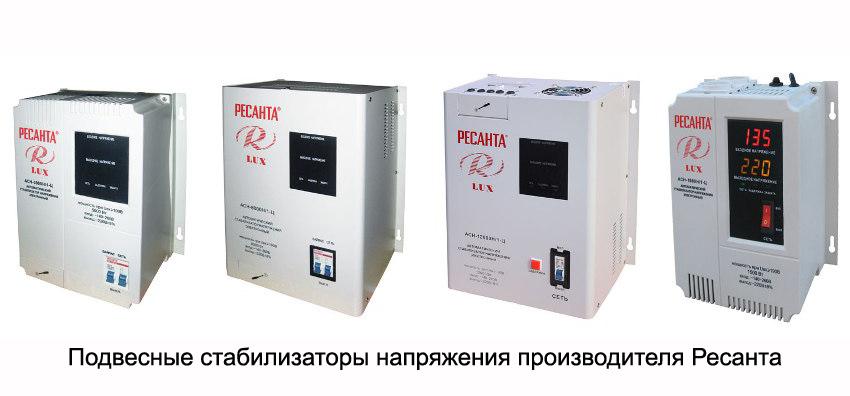 Какой стабилизатор напряжения выбрать для частного дома? | ichip.ru