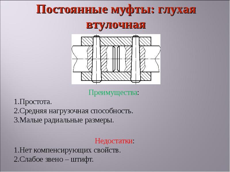 Кабельные муфты: что это такое, назначение и применение, классификация, выбор