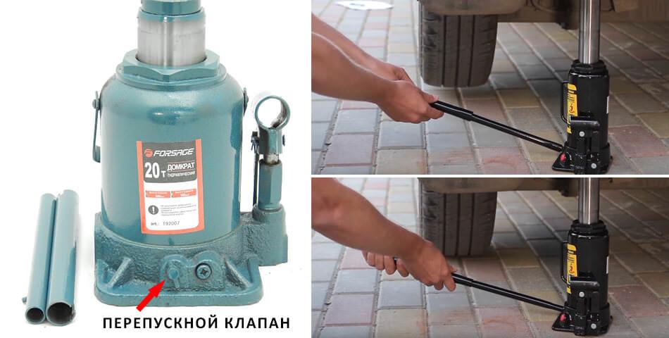 Как залить масло в домкрат?