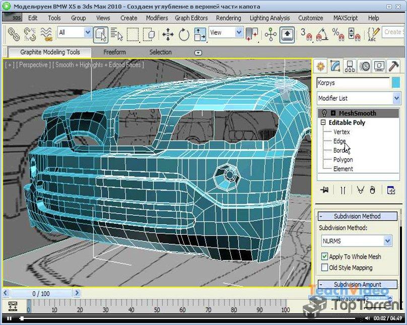 20+ лучших курсов 3d-моделирования для начинающих дизайнеров и визуализаторов