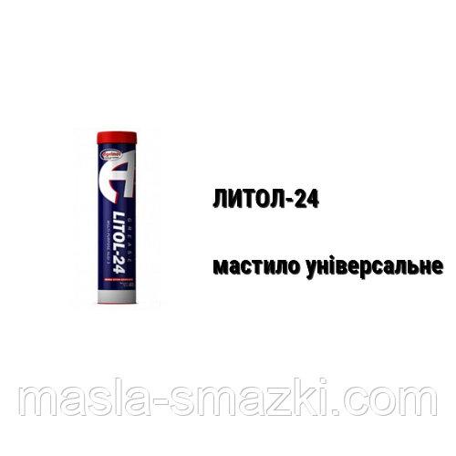 Литол-24. характеристики и применение