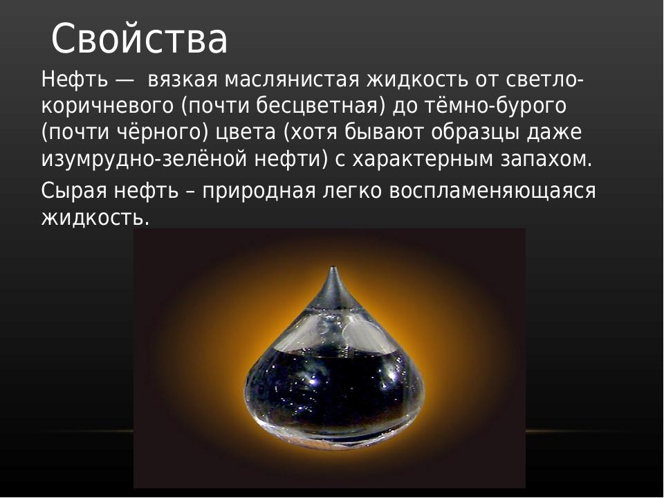 Натрия тетраборат (бура)