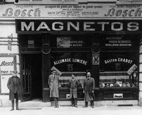 Об истории и инструментах компании bosch