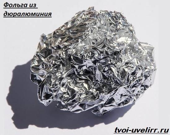 Особенности и сферы применения алюминиевых сплавов