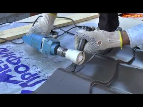 Чем резать металлочерепицу: чем режут, как пилить правильно, почему нельзя болгаркой, резка черепицы, как отрезать, обрезка лобзиком