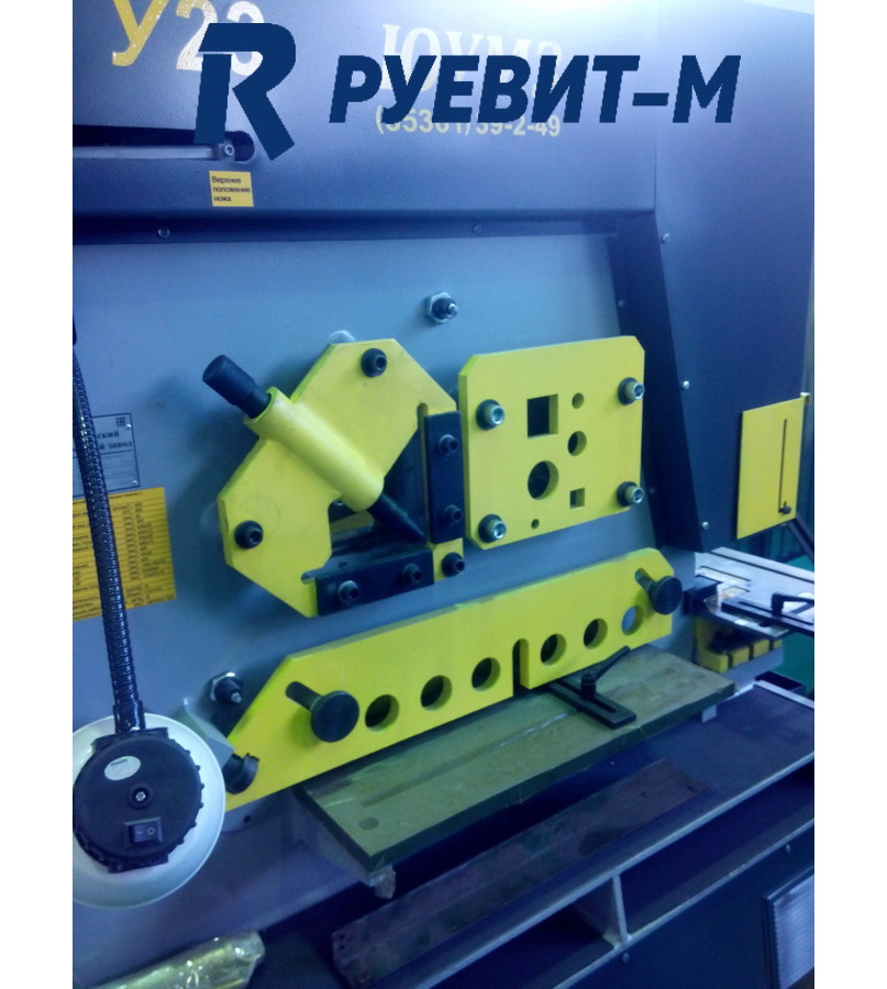 Хотите купить пресс-ножницы комбинированные в москве?