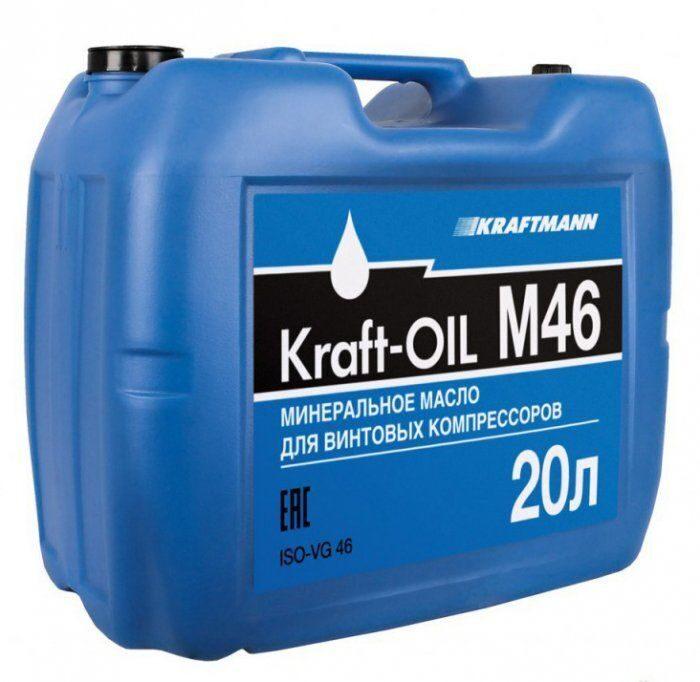 Винтовой компрессор: какой лучше, какое масло заливать, к какой амортизационной группе относится