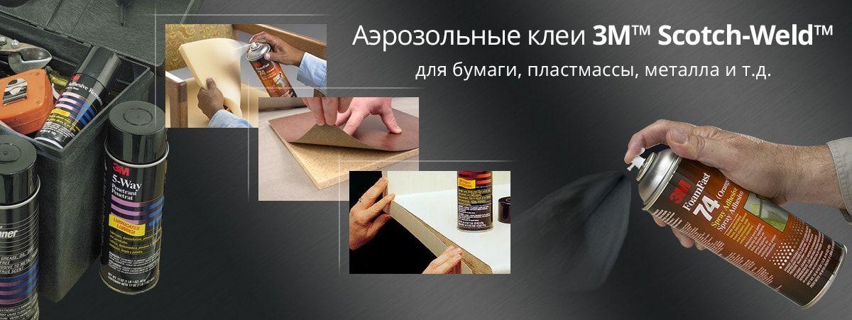 Каким клеем приклеить резину к металлу – выбор и применение