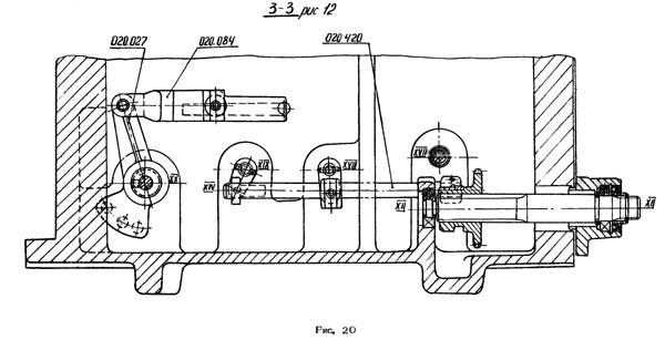 Наладка и настройка токарно-винторезного станка 16к20 на различные виды работ.