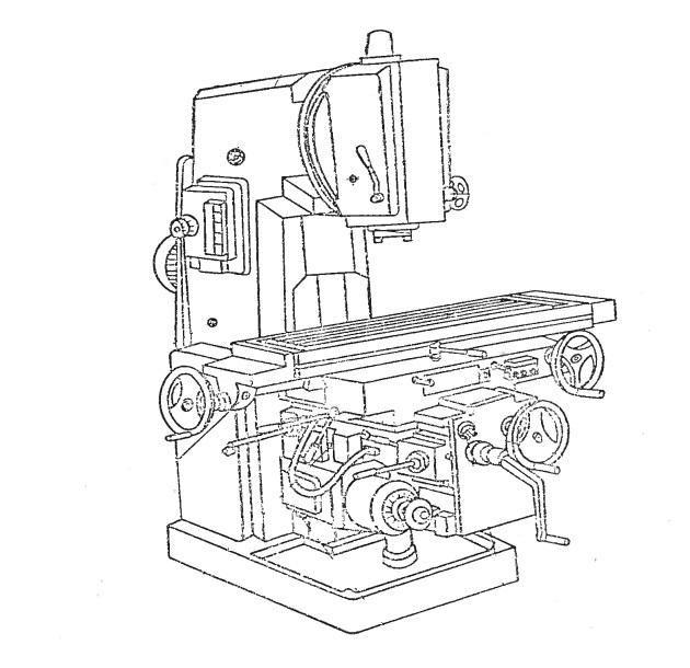 Вертикально-фрезерный станок с чпу: технические характеристики