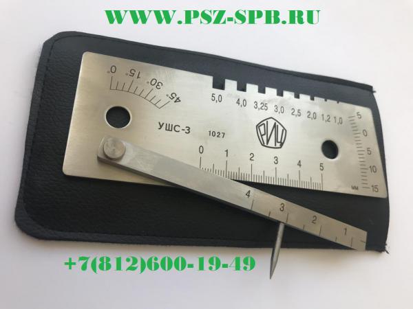 Ушс-3 универсальный шаблон сварщика: как правильно пользоваться, инструкция – расходники и комплектующие на svarka.guru