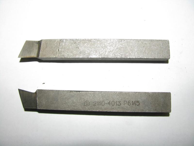 Сталь быстрорежущая (рапид) что это такое, ножи из быстрореза — отзывы