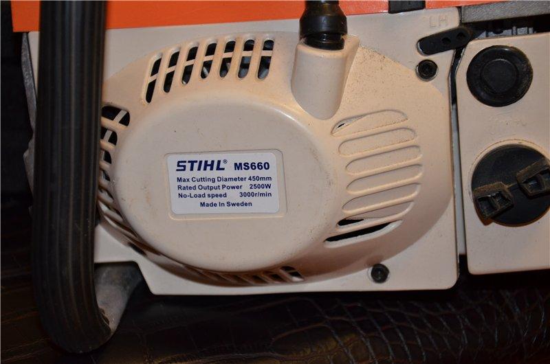Бензопила stihl ms 660: характеристики, отзывы, цена, аналоги