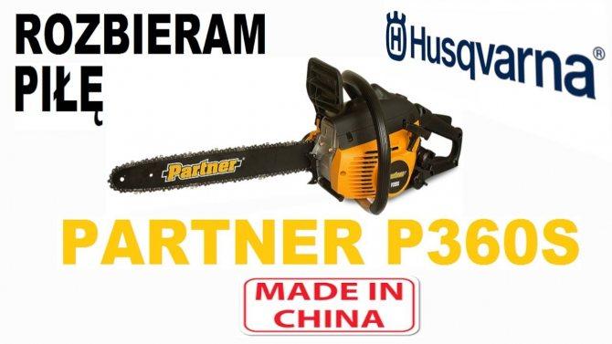 Бензопила partner 350: доступная модель повышенного качественного уровня