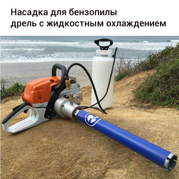 Кородер - насадка к бензопиле для снятия коры