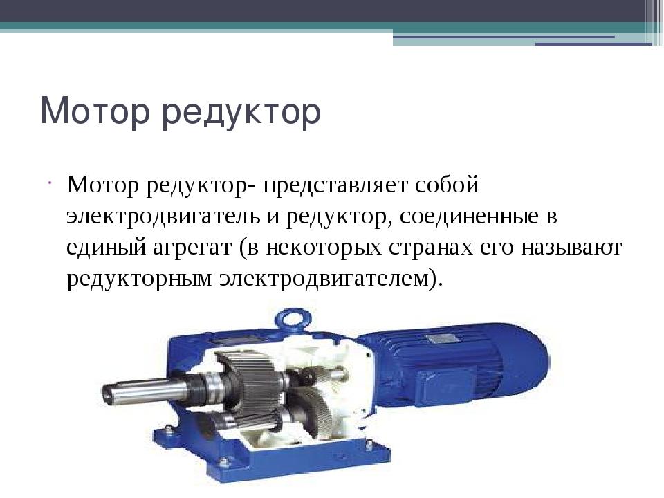 Редуктор для газового баллона. назначение и принцип действия редуктора газового баллона.