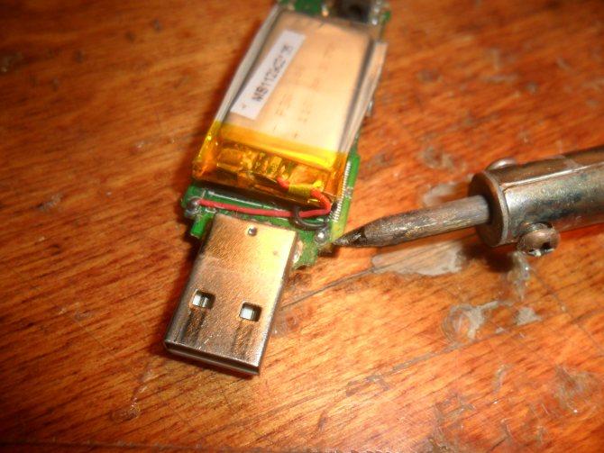 Как припаять провода без паяльника?
