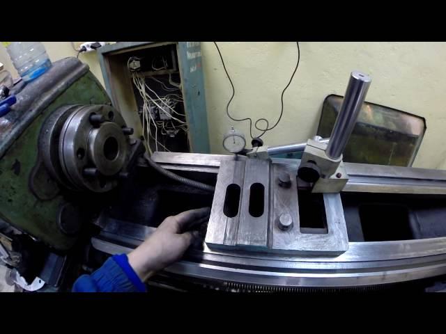 Шабровка направляющих станка – все тонкости процедуры