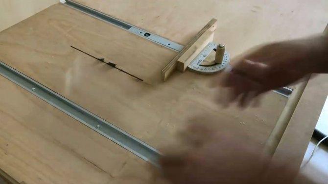 Мебельный кондуктор своими руками чертежи с размерами