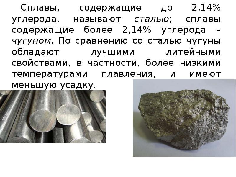 Сплав дюралюминий - состав, описание и стоимость за 1 кг лома дюрали — портал о ломе, отходах и экологии