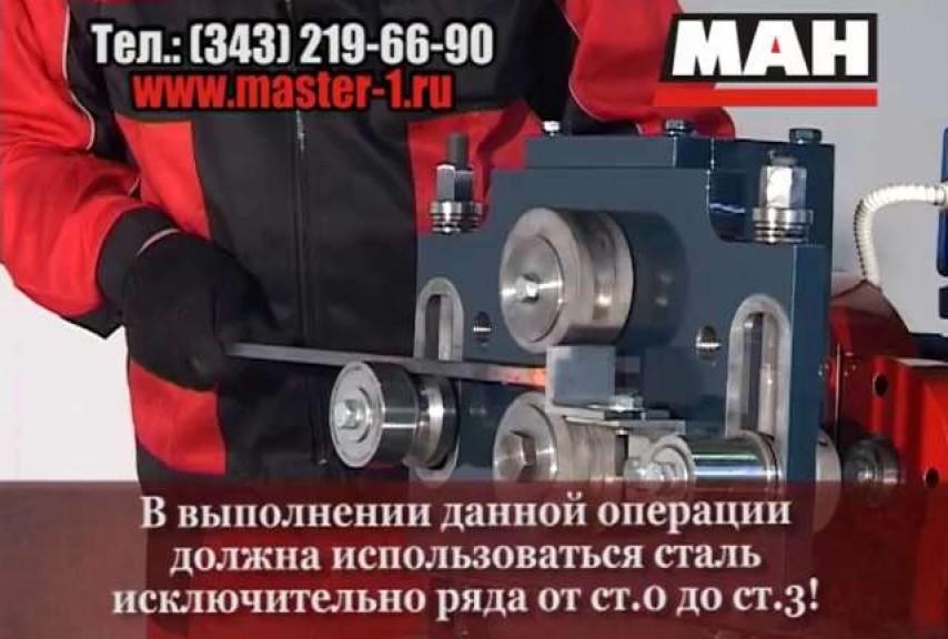 Какой двигатель стоит на пресс ажур 7. особенности станков для ажурной ковки методом холодной штамповки. станок «ажур-универсал» прокатно-гибочный