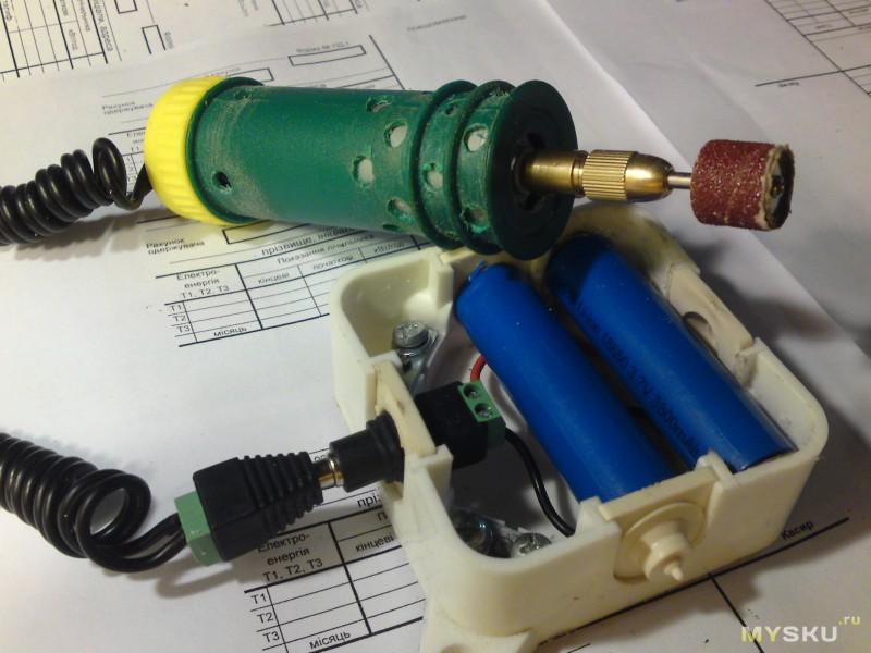 Как сделать мини дрель своими руками из мотора, щетки, блендера