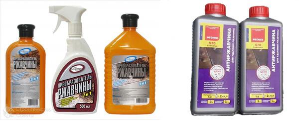 Какой кислотой можно убрать ржавчину на металле: перечень средств для очистки поверхности и удаления коррозии, правила обработки