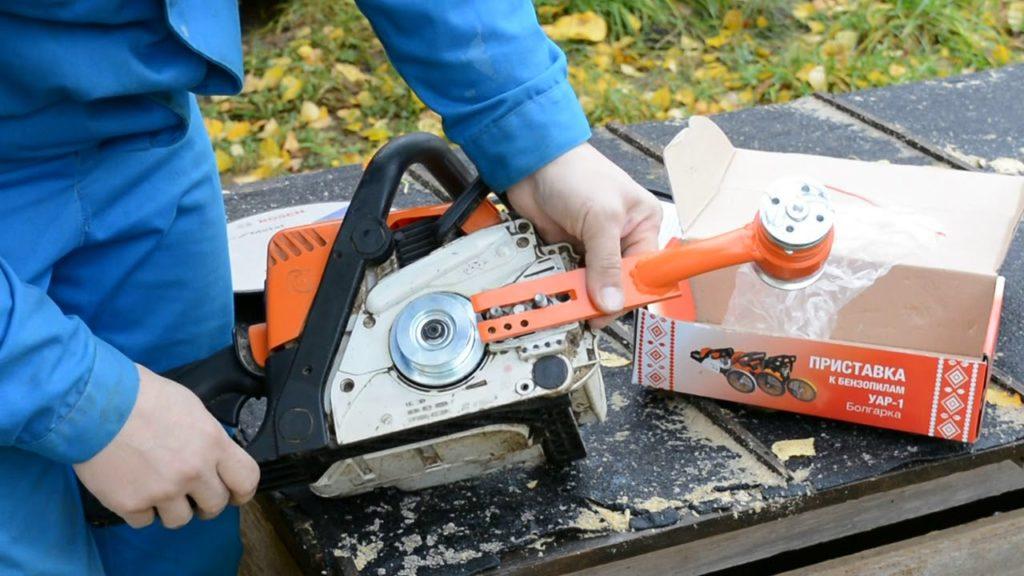 Как из бензопилы сделать инструмент для резки металла