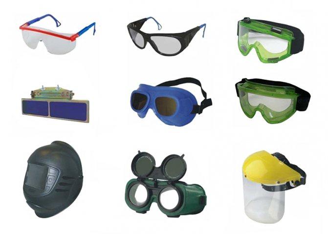 Сварочные очки: «хамелеон» для сварщика и другие для газовой сварки, выбор защитных очков для газосварки