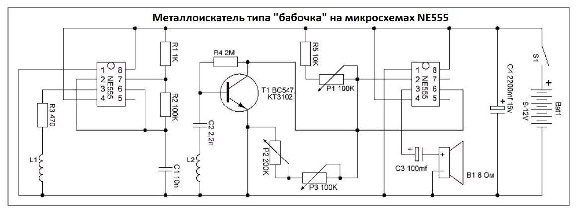 Глубинный металлоискатель своими руками: схема, инструкция сборки