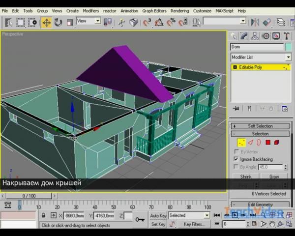3d-моделирование: обзор лучших программ