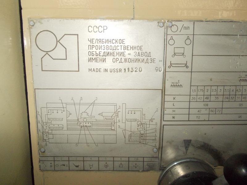 Токарный станок 1к62 ремонт коробки подач