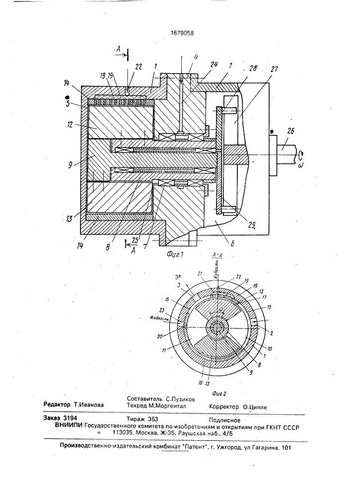 Компрессоры в холодильной технике. виды, устройство, работа компрессоров